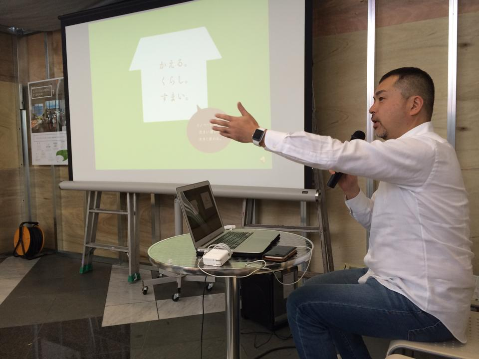 リノベーション住宅推進協議