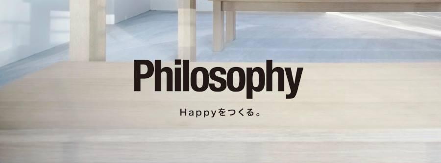 Philosophy 経営理念